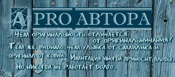 VK_PRO-АVTORA_citata_28