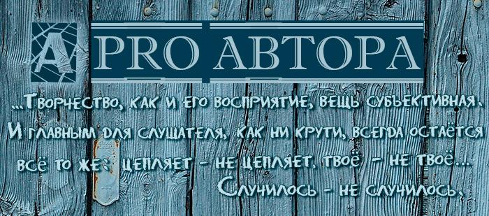 VK_PRO-АVTORA_citata_30