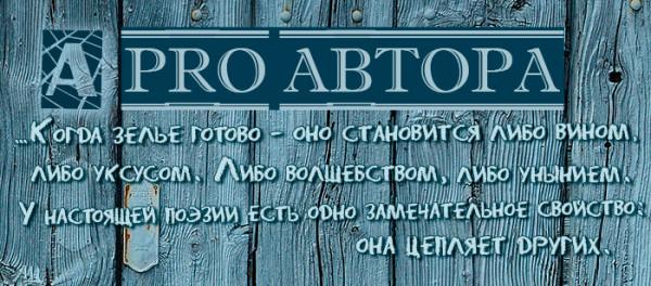 VK_PRO-АVTORA_citata_29