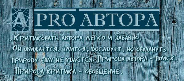 VK_PRO-АVTORA_citata_31