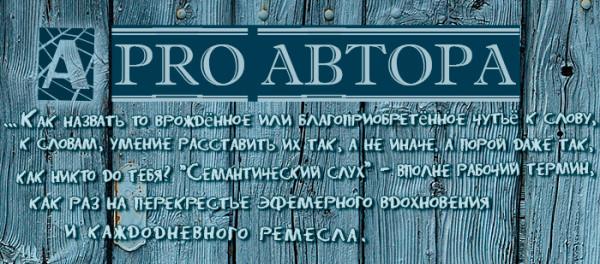 VK_PRO-АVTORA_citata_32