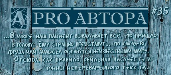 VK_PRO-АVTORA_citata_35