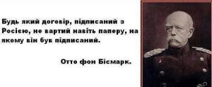 Невозможно заставить РФ выполнять Минские договоренности, так как она не является официальной стороной этого процесса, - Игорь Луценко - Цензор.НЕТ 9303