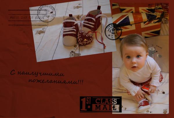 открытка полина11