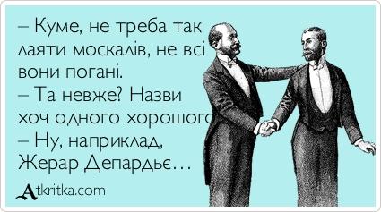 atkritka_1357869189_561