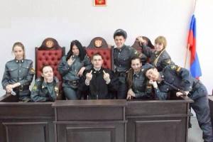 судилище россии