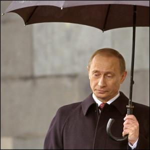 знакомство с помощью зонта