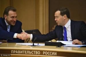 Medvedev-poruchil-Shuvalovu-i-Dvorkovic