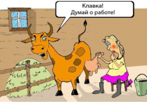 siava.ru_Снимок 597