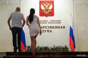 126120_Gosudarstv