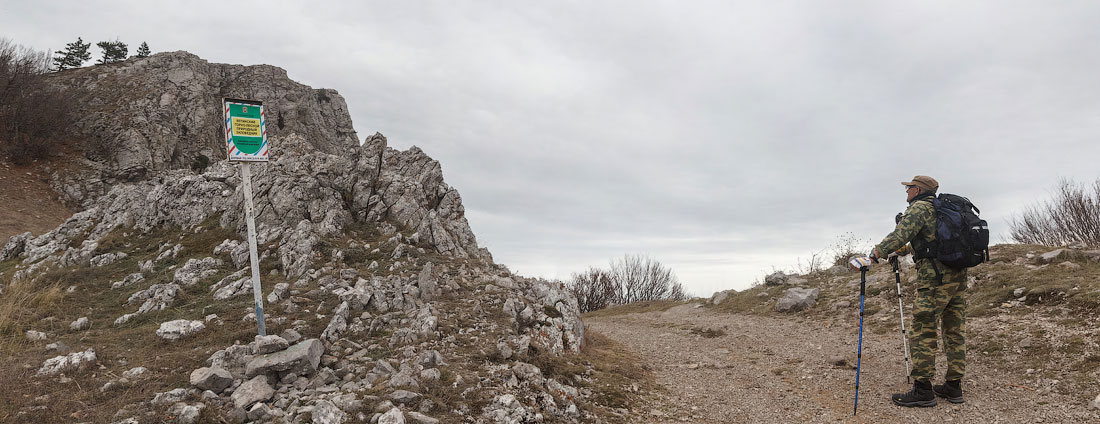 IMG_9419-Panorama