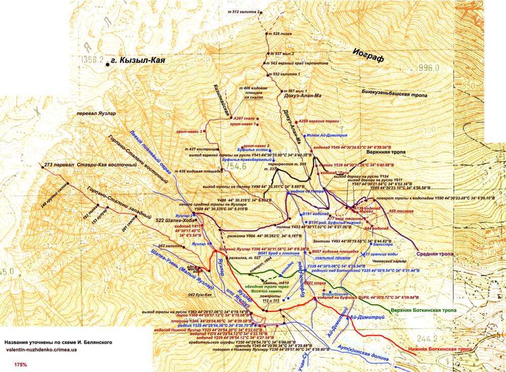 Yauzlar-Botkinskaya-Bufilya-Ay-Dimitriy-Karta