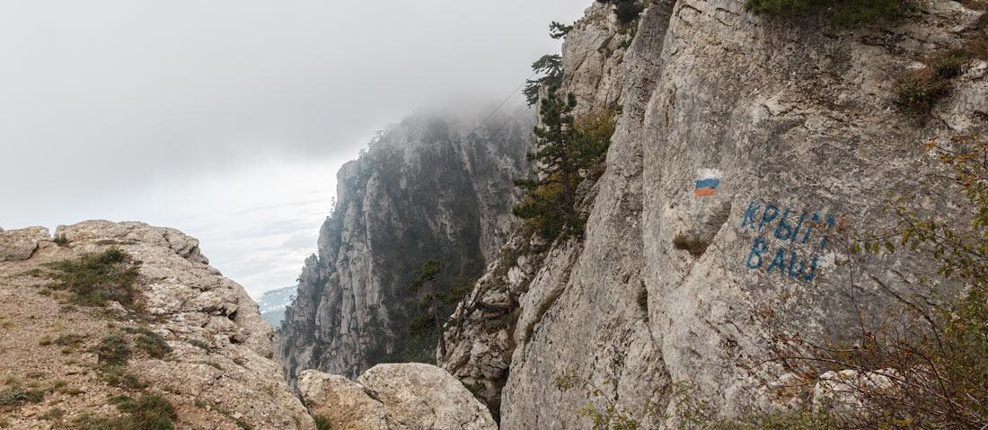 IMG_7689-Panorama