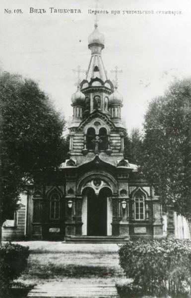2 Церковь Александра Невского