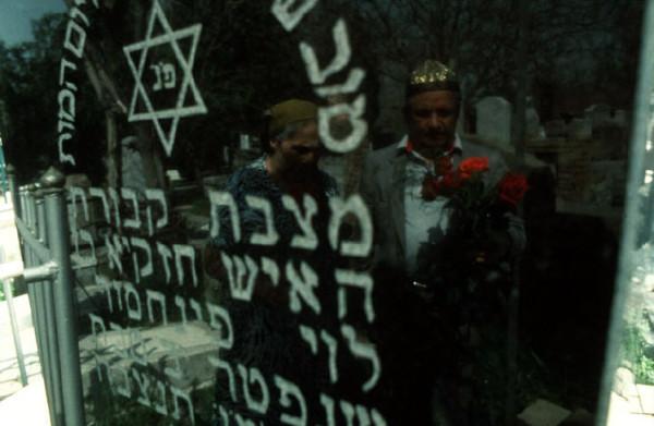 37 Пинхасов, Ташкент, еврейская община, 1988 24
