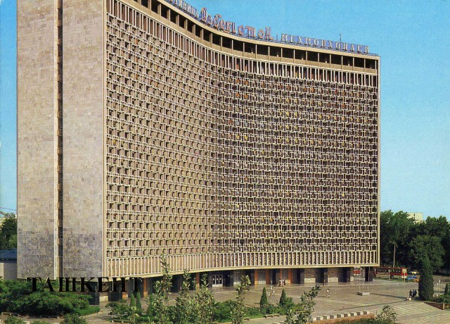 Советские открытки с видами ташкента