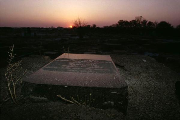 67 Пинхасов, Еврейское кладбище в Бухаре, 1988
