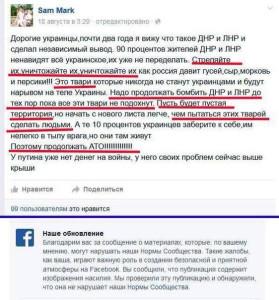 Фейсбук фашизма и насилия нет.jpg