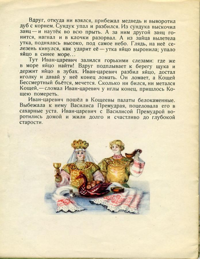 стр16
