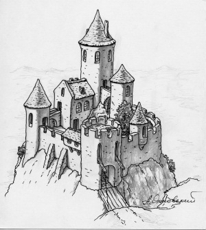 Замок для Аку-Аку 1