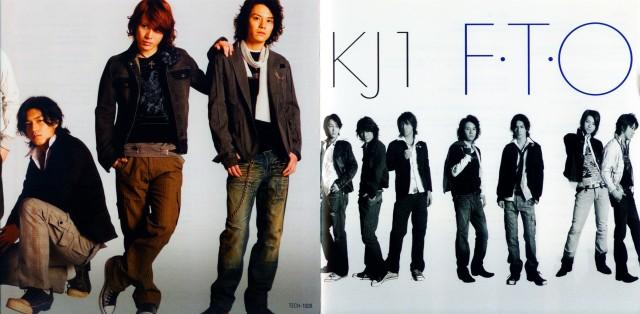 Kanjani8 - KJ1 FTO [Limited Edition]: boys_paper — LiveJournal