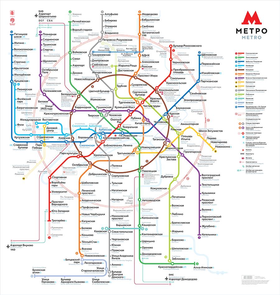 схема метро сегодня