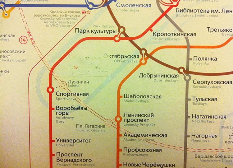 frunzenskaya_photo.jpg