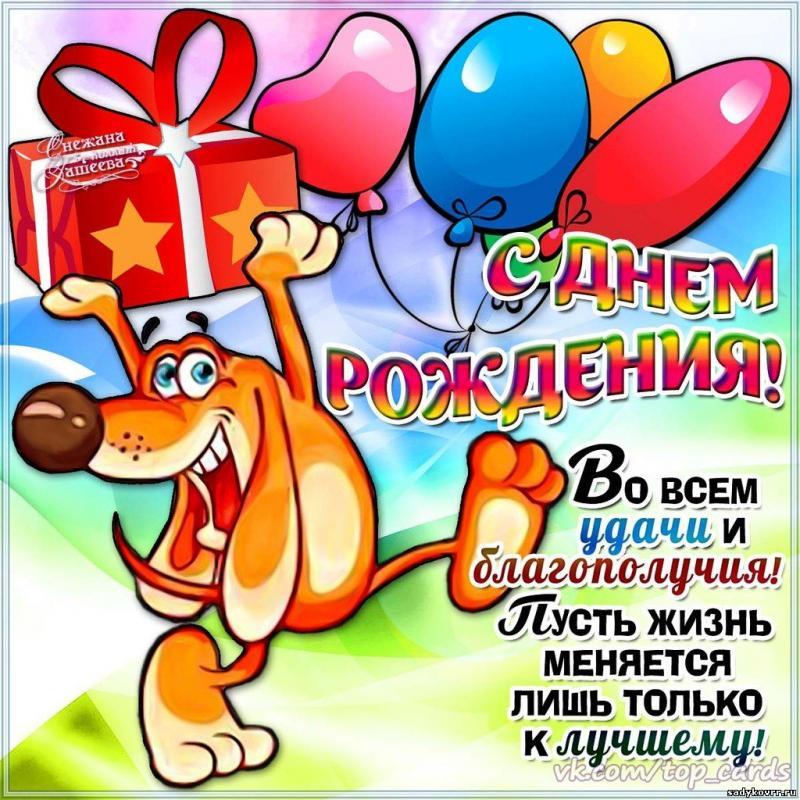 Анекдоты - стр. 2 - Geely Клуб