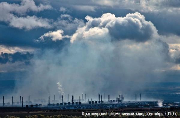 Красноярский алюминиевый завод, сентябрь 2010 г.