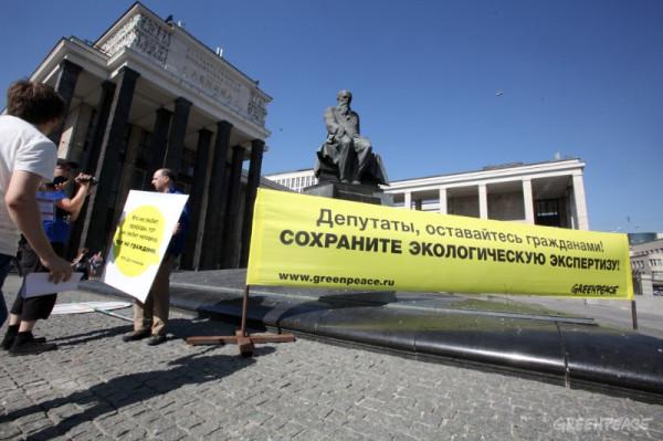 Михаил Крейндлин (Гринпис России) на одиночном пикете против внесенного в Госдуму РФ законопроекта, фактически отменяющего государственную экологическую экспертизу