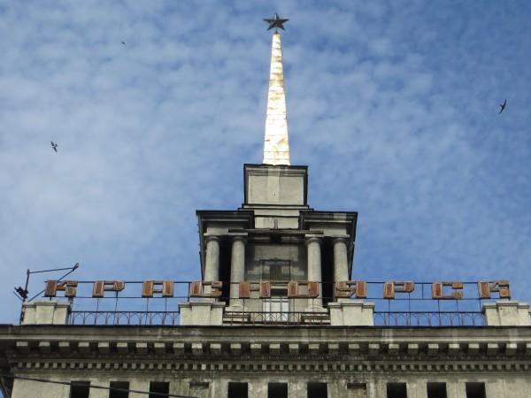 Здание речного вокзала Красноярска по состоянию на 12.08.2013 г. Фото: Александр Колотов