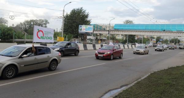 Первый «яблочный» автопробег по улицам Красноярска.