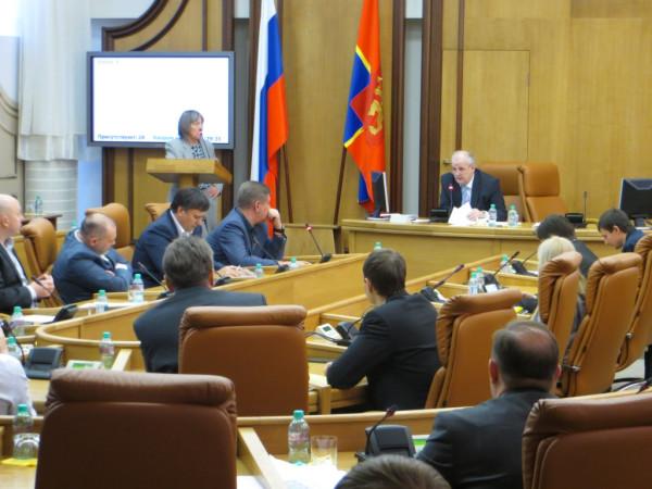 Дискуссия на заседании комиссии по градостроительной политике горсовета Красноярска 09.12.2013