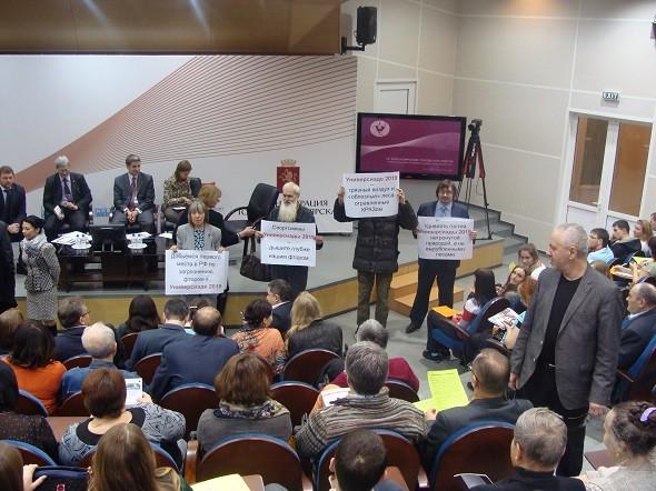 Противники вырубки Березовой рощи вышли с плакатами во время обсуждения генплана Красноярска. Фото ИА «Пресс-Лайн»