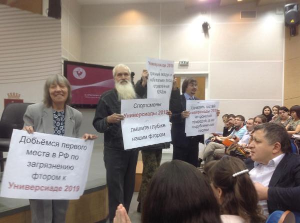 Противники вырубки Березовой рощи вышли с плакатами во время обсуждения генплана Красноярска. Фото: Евгений Зыков (Facebook)