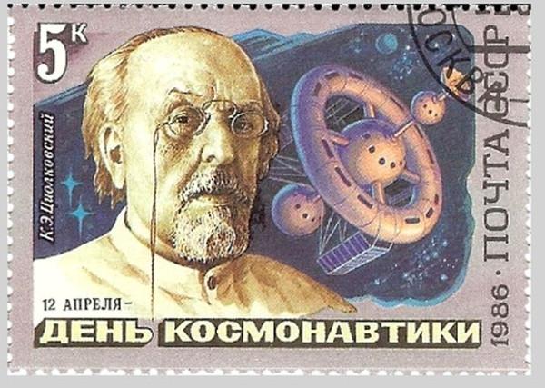 Вторая стадия ненависти. Рязанские администраторы выразили ненависть к таланту Циолковского.