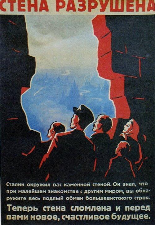 1374052939_nazi_propaganda_18