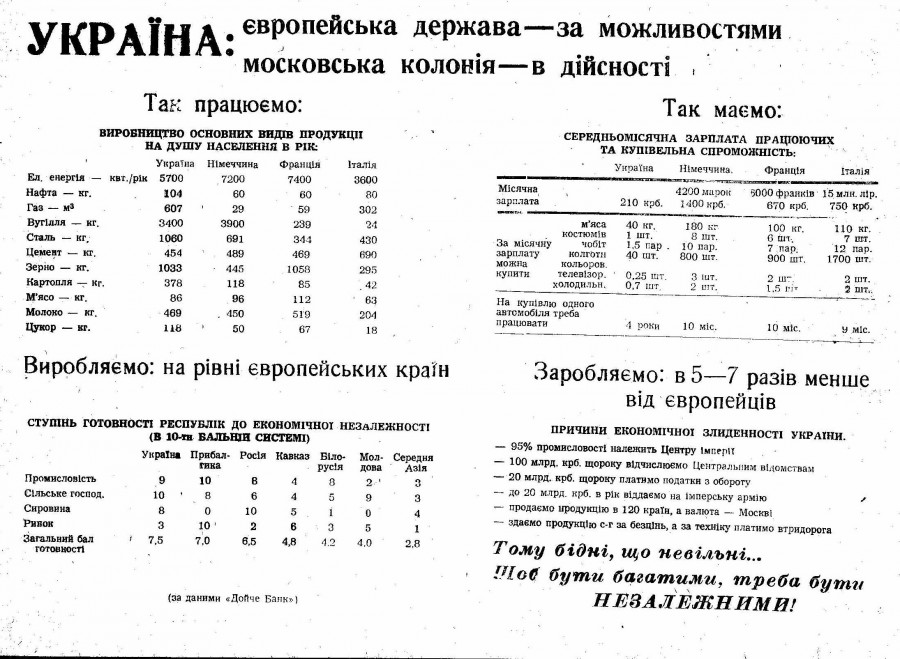 1315388830_nazi-propaganda-1991-13