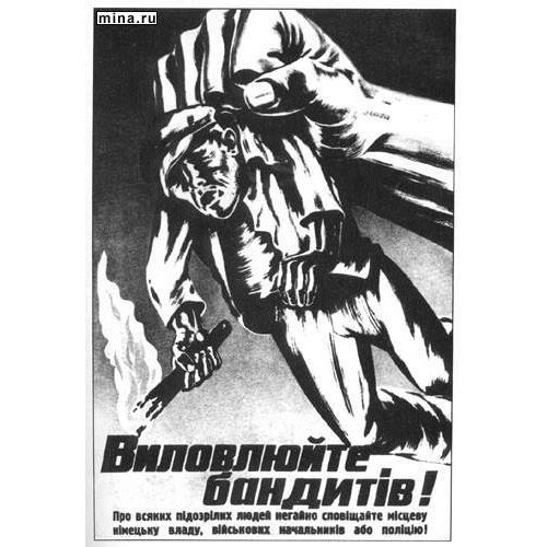 1374052924_nazi_propaganda_15