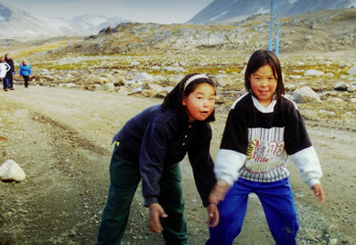essay inuit people