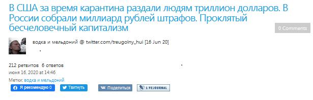 vodka_meldoniy