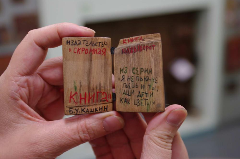 Музей Б.У.Кашкина, Екатеринбург