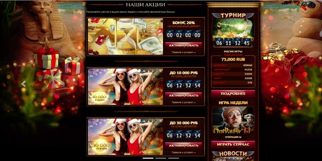 на онлайн казино реальные рулетка