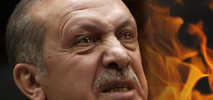 Эрдоган в гневе