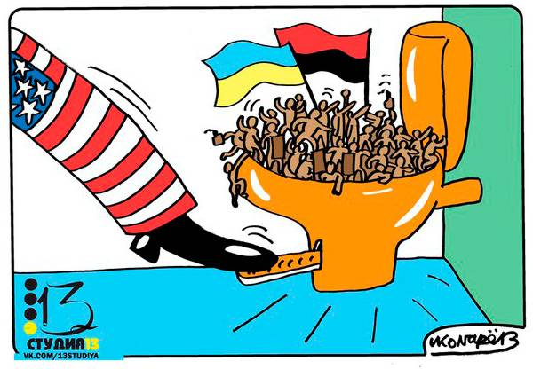 Украину слили США