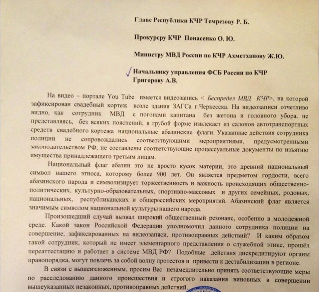 детстве: можно ои министру внутренних дел писать жалобу Белгорода