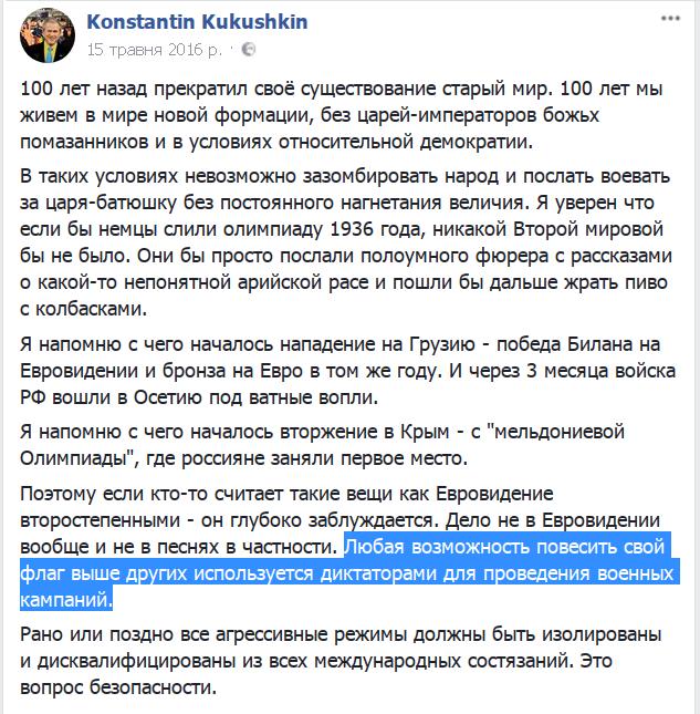 РФ не выполняет не только резолюции ПАСЕ, но и международное право в целом. Она понимает язык силы и санкций, - Беца - Цензор.НЕТ 2327