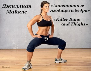 107185830_3720816_Jillian_Michaels19