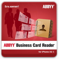 Abbyy business card reader for iphone 3gs it daily blog news abbyy business card reader for iphone 3gs colourmoves Images