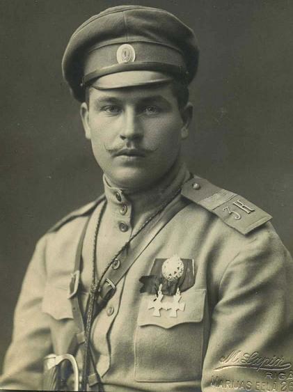 Знак латышского стрелка  солдатский